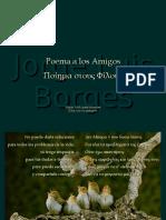 Borges (Φίλος)