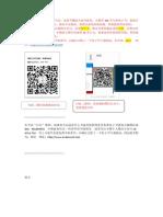萬能金鑰.pdf
