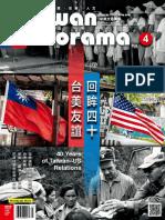 Taiwan Panorama 2019 Apr