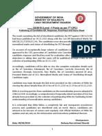 Notice on Level 1 Score and Response Sheet