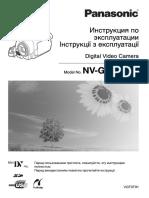 Инструкция к NV-GS180.pdf