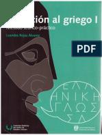 Iniciacion-al-griego-I-me-todo-teo-rico-pra-ctico.pdf
