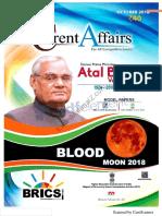 Mahendra Current Affairs Magazine English October 2018-[ExamMaterialZ.com].pdf