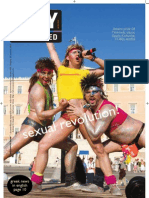 Ντάστιν Ζίτο γκέι σεξ Hot σέξι γυναικείος οργασμός