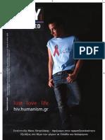 site γνωριμιών για τον HIV θετικό στη Νότια Αφρική