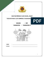 CNY F3 RBT.pdf
