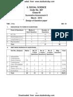CBSE Class 9 Social Science Sample Paper SA2_0