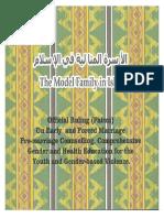 Fatwah_Model Family in Islam_0
