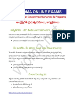 Apschhsi_Notes.pdf