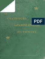 Dicionário de Japonês.pdf