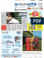 21-07-2018-Chennai-TAMILTH-rockyramesh-21072018070631-uxz1.pdf