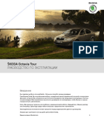 skoda-octavia-tour-1-9d-mt-90-l-s-fwd-hetchbek-5d-2004-2010.pdf