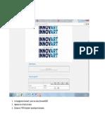 Instrucciones Para Bajar Proyecto Innovart 2017