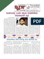 Issue 52 PDF