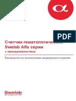 swelap rusca.pdf
