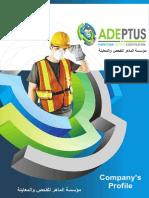 Adeptus Profile