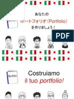 Portfolio in Tp