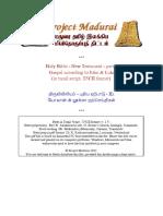 Tamil padalgal