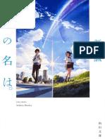 Kimi no Na wa.pdf
