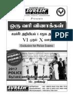 Suresh-Academy-Police-one-liner-1.pdf