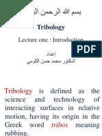 Tribology Lec 1 -2018-