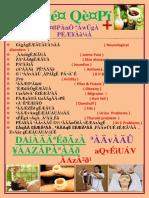 Ashwini Clinic