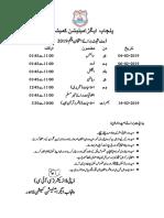 Datesheet Grade 5 2019