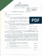 PG Practical Exam Initimation