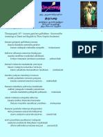 pdf_tp0367_e