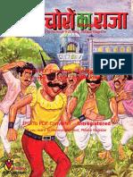 101436275-Choro-Ka-Raja.pdf