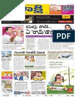 Telangana-14-03-2019-page-1