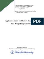 App Guide 2019 Abp
