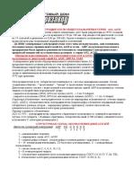 Асинхронные Электродвигатели Общего Назначения АО2, АОЛ2
