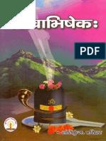 Shivabhishek