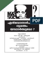 Endosulfan Durantham Yatharthyamo 14.3.2019