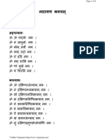 Narayana Kavacham Devanagari Large