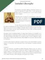 Acatistul Sfantului Gheorghe Pelerinul