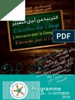 Program Wef Palestine - Programme FME Palestine