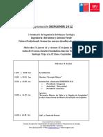 Programación SEINGEMIN 2012