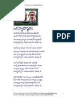 KrishnaStotras.pdf