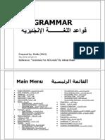 اللغة الإنجليزية.pdf