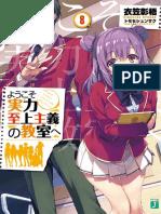 [http://isekaipantsu.com/]Youkoso Jitsuryoku Shijou Shugi No Kyoushitsu e Vol 8 Full Indo