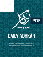 Adkhar_Book.pdf