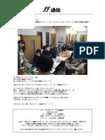 kawai_122211_201507130948.pdf