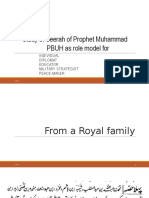 Study-of-Seerah-of-Prophet-Muhammad-PBUH-Autosaved.pptx