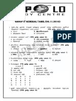 Group-IV-GENERAL-TAMIL-06.11.2016.pdf