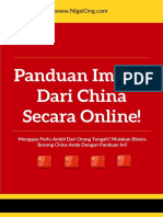 importchina.pdf