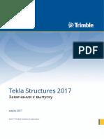 Tekla Structures Release Notes 2017 Ru