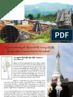 Pinpet Mining Update Broucher-Burmese