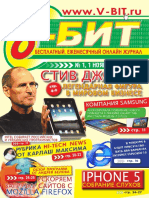8-бит [2011'01].pdf